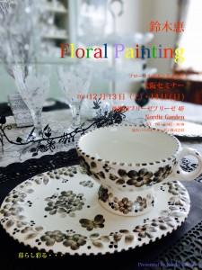 Dec13_2014_FloralPainting